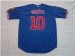 Chicago Cubs #10 Ron Santo Blue 1994 Turn Back The Clock Jersey