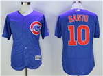 Chicago Cubs #10 Ron Santo Blue Flex Base Jersey