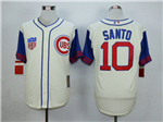 Chicago Cubs #10 Ron Santo Cream 1942 Turn Back The Clock Cool Base Jersey