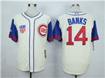 Chicago Cubs #14 Ernie Banks Cream 1942 Turn Back The Clock Cool Base Jersey