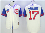Chicago Cubs #17 Kris Bryant Cream 1942 Turn Back The Clock Cool Base Jersey