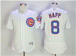 Chicago Cubs #8 Ian Happ Home White Pinstripe Flex Base Jersey