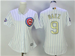 Chicago Cubs #9 Javier Baez Women's White 2017 Gold Program Cool Base Jersey