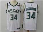 Milwaukee Bucks #34 Giannis Antetokounmpo White Swingman Jersey