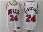 Chicago Bulls #24 Lauri Markkanen 2017/18 White Swingman Jersey