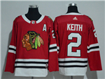 Chicago Blackhawks #2 Duncan Keith 2017/18 Red Jersey