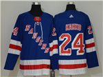 New York Rangers #24 Kaapo Kakko Home Royal Blue Jersey