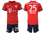 FC Bayern Munich 2018/19 Home Red Soccer Jersey with #25 Müller Printing