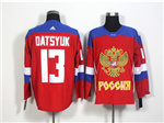 Team Russia 2016 World Cup #13 Pavel Datsyuk Red Jersey