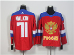 Team Russia 2016 World Cup #71 Evgeni Malkin Red Jersey