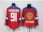 Team Russia 2016 World Cup #91 Vladimir Tarasenko Red Jersey