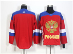 Team Russia 2016 World Cup Red Jersey
